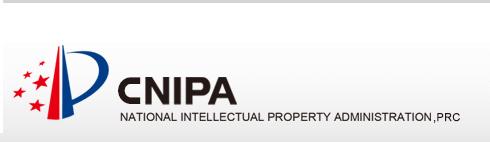 CNIPA-ENGLISH