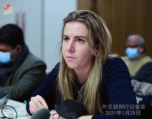 Conférence 25.01 PH 6 ZZ 6 de presse du 25 janvier 2021 tenue par le porte-parole du Ministère des Affaires étrangères Zhao Lijian