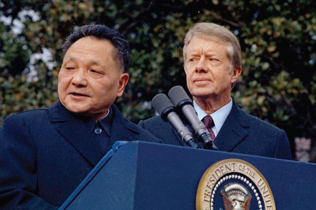 Deng Xiaoping et Jimmy Carter (dans le fond de l'image) en 1979