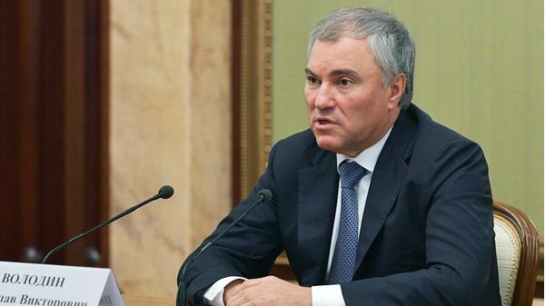 DOUMA président de la Douma d'État Vyacheslav Volodine 2