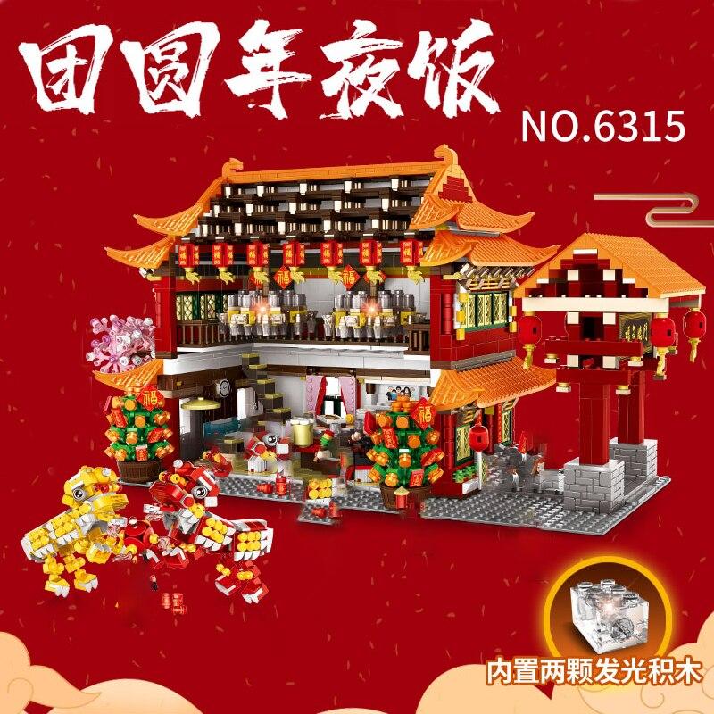 Fête-du-printemps-chinois-nouvel-an-dîner-en-famille-kits-classiques-réunion-dîner-technique-bloc-de