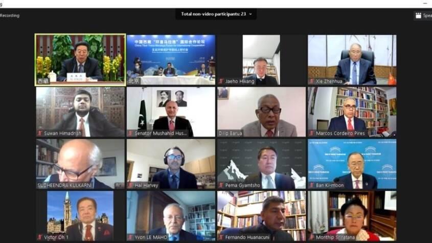 Forum trans-Himalaya sur la coopération internationale.