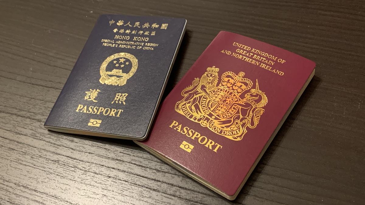HKSAR-vs-BNO-passports