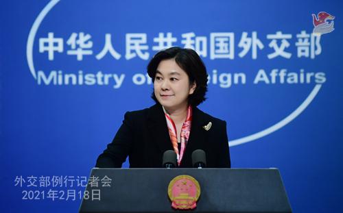 HUA CHUNYING PH 11 Conférence de presse du 18 février 2021 tenue par la porte-parole du Ministère des Affaires étrangères Hua Chunying