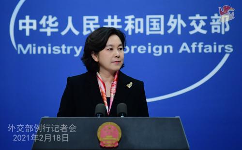 HUA CHUNYING PH 12 Conférence de presse du 18 février 2021 tenue par la porte-parole du Ministère des Affaires étrangères Hua Chunying