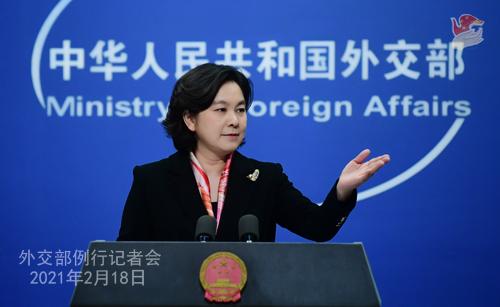 HUA CHUNYING PH 8 Conférence de presse du 18 février 2021 tenue par la porte-parole du Ministère des Affaires étrangères Hua Chunying