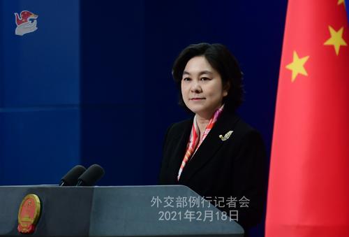 HUA CHUNYING PH 9 Conférence de presse du 18 février 2021 tenue par la porte-parole du Ministère des Affaires étrangères Hua Chunying