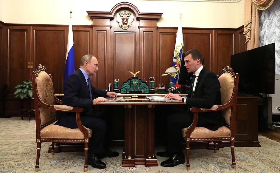 KHARABAROVSK PH 1 XX 3 Rencontre avec le gouverneur par intérim du territoire de Khabarovsk Mikhail Degtyaryov 16.02.2021