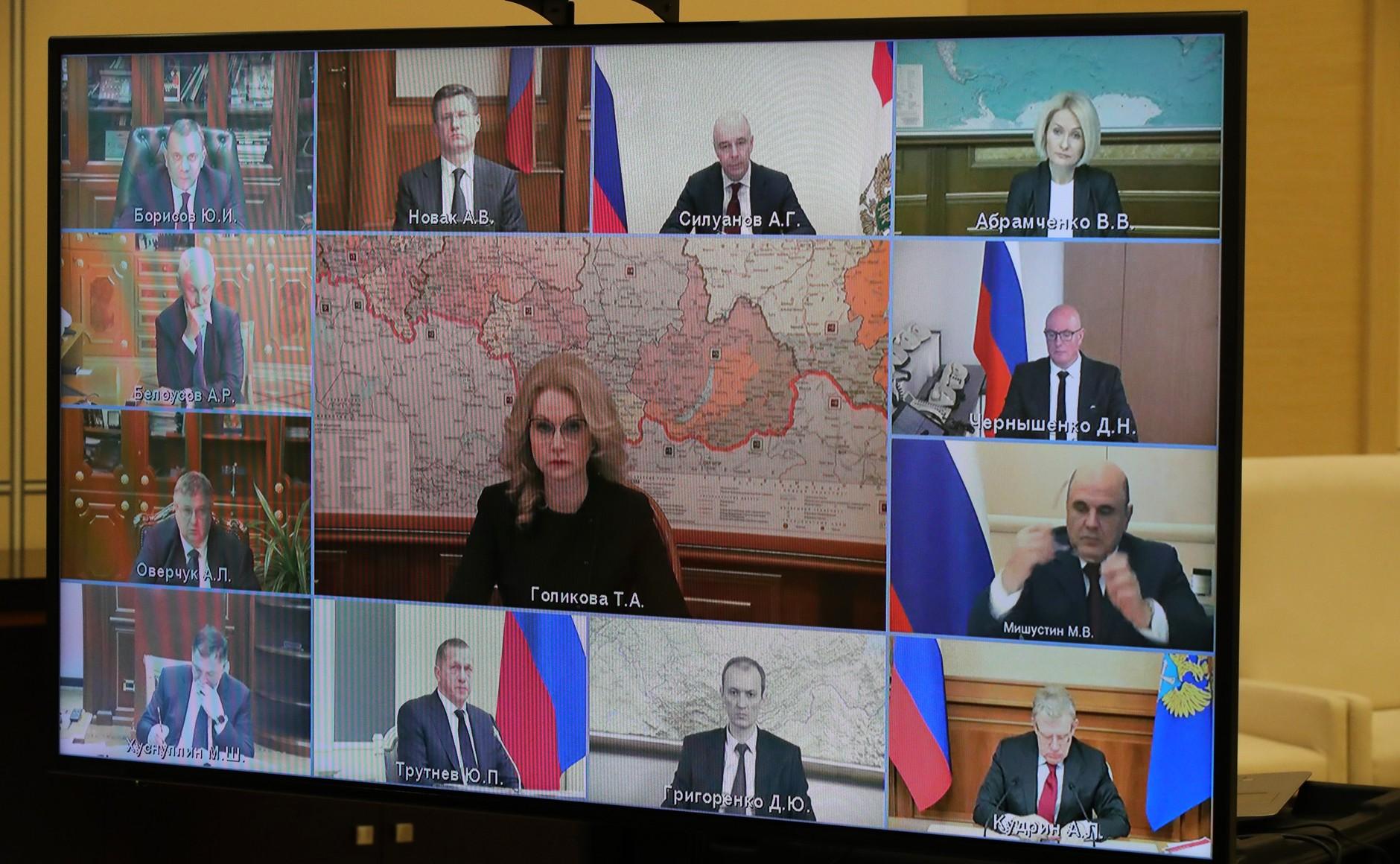 KREMLIN 28 PH 3 XX 4 Rencontre avec les membres du gouvernement 28 janvier 2021