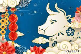 la Fête du Printemps de l'année Xin Chou