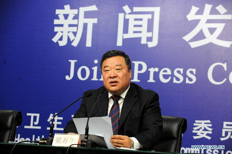 le professeur Liang Wannian