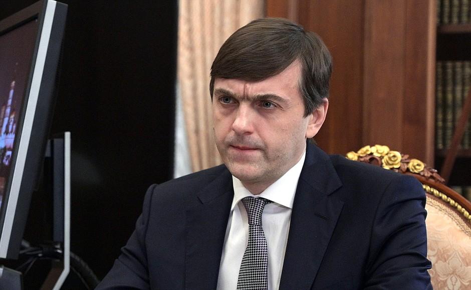 ministre de l'Éducation, Sergueï Kravtsov