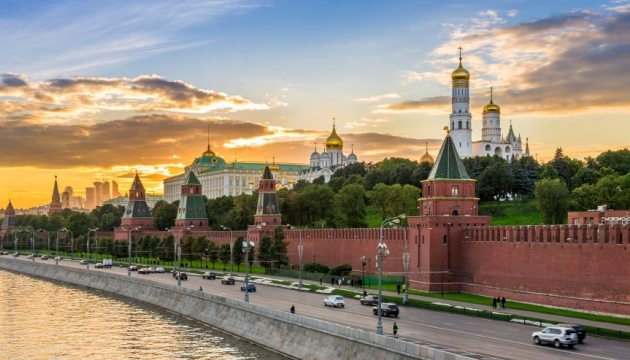 Moscow-City-Guide-March-2016