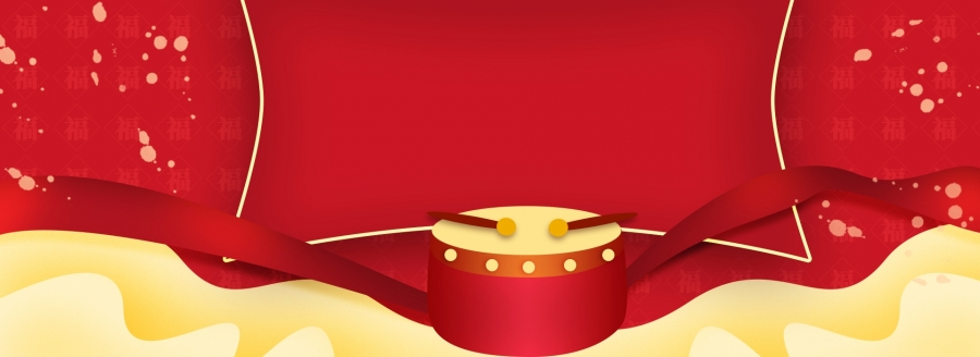 pngtree-big-drum-simple-new-year-s-day-chinese-festival-chinese-banner-image_266495