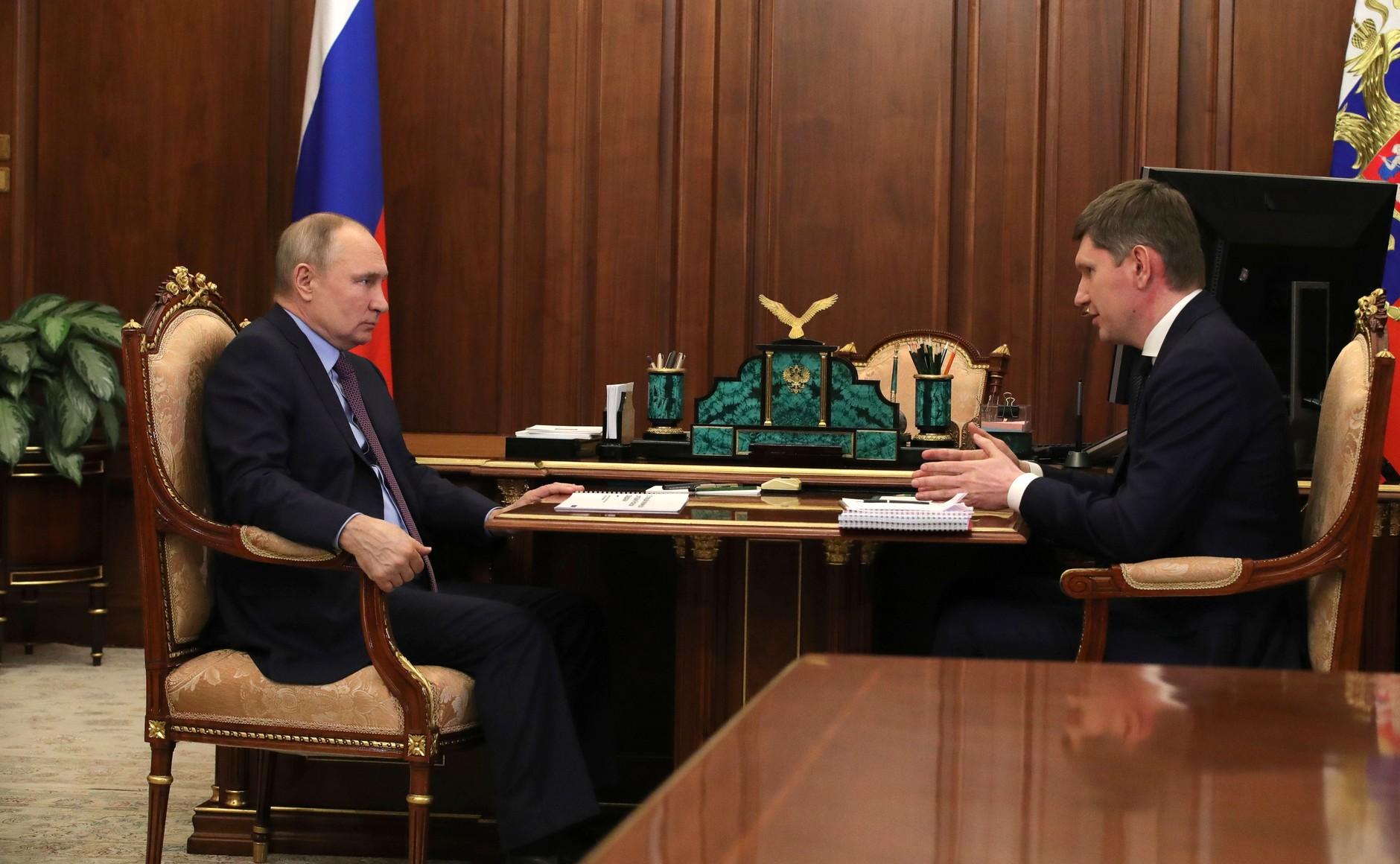 RU 0402 PH 1 KK 4 Développement économique Maxim Reshetnikov 4 février 2021