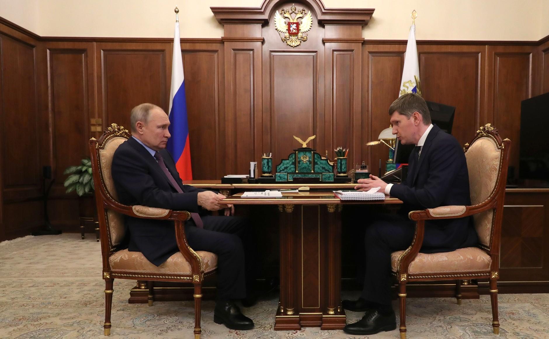RU 0402 PH 3 KK 4 Développement économique Maxim Reshetnikov 4 février 2021