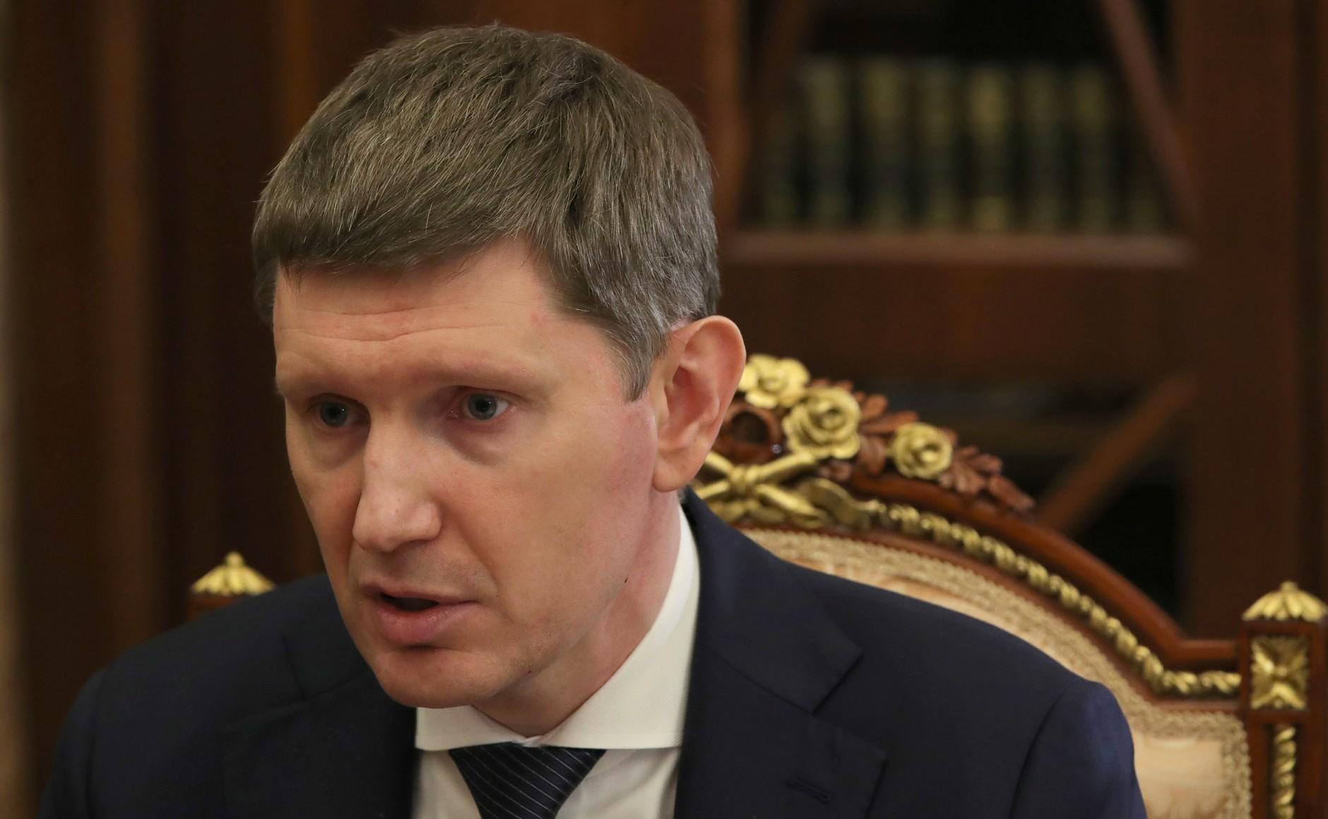 RU 0402 PH 4 KK 4 Développement économique Maxim Reshetnikov 4 février 2021