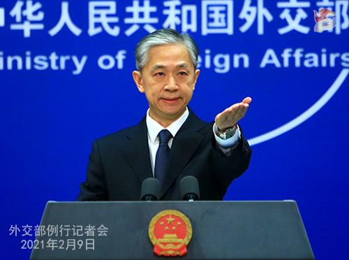 W.WENBIN PH 1 Conférence de presse du 9 février 2021 tenue par le porte-parole du Ministère des Affaires étrangères Wang Wenbin