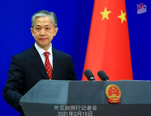 W.WENBIN PH 4 Conférence de presse du 10 février 2021 tenue par le porte-parole du Ministère des Affaires étrangères Wang Wenbin