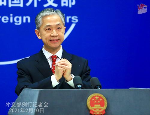 W.WENBIN PH 7 Conférence de presse du 10 février 2021 tenue par le porte-parole du Ministère des Affaires étrangères Wang Wenbin