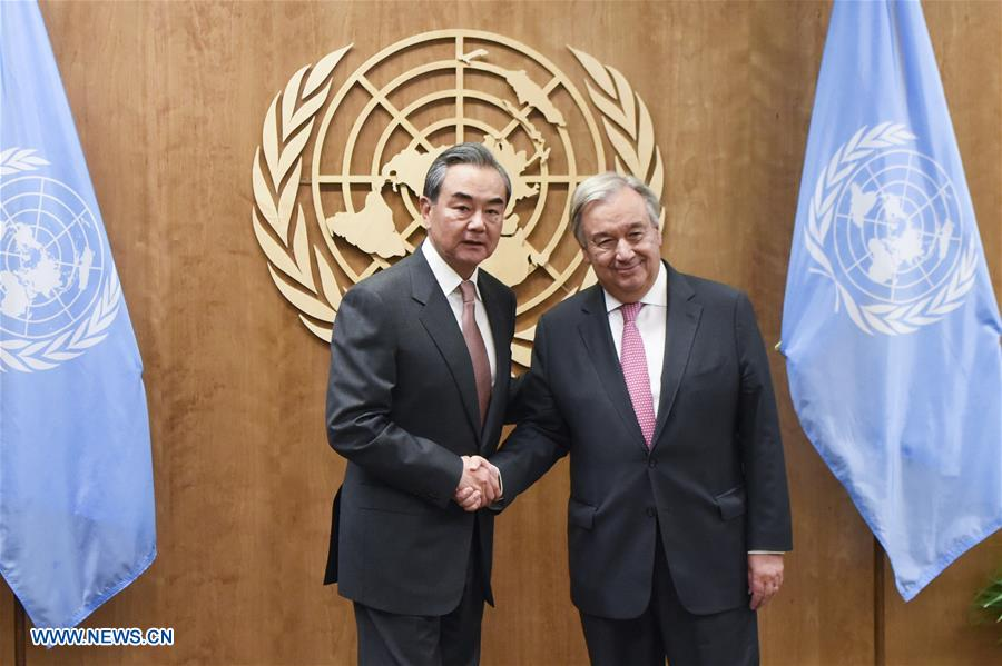 Wang Yi y a participé AVEC Le Secrétaire général de l'ONU António Guterres