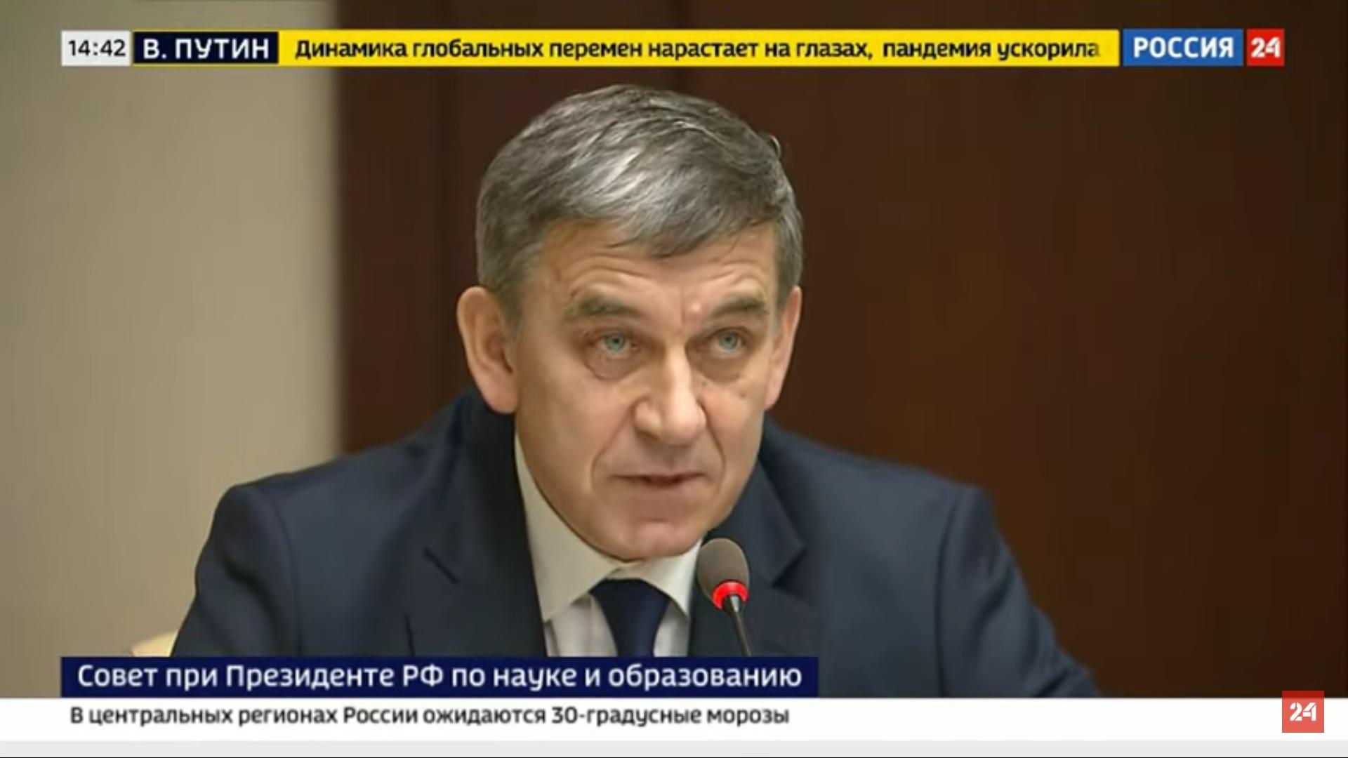 Yevgeny Khaidukov