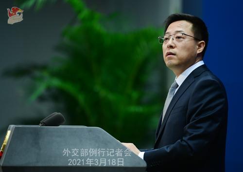 CH - ZHAO PH 16 Conférence de presse du 18 mars 2021 tenue par le porte-parole du Ministère des Affaires étrangères Zhao Lijian