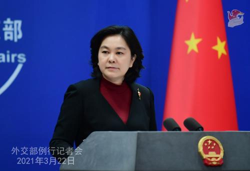 CHINE HUA PH 1 Conférence de presse du 22 mars 2021 tenue par la porte-parole du Ministère des Affaires étrangères Hua Chunying