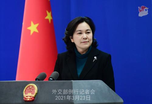CHINE HUA PH 10 Conférence de presse du 23 mars 2021 tenue par la porte-parole du Ministère des Affaires étrangères Hua Chunying