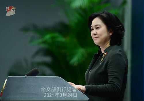 CHINE HUA PH 13 Conférence de presse du 24 mars 2021 tenue par la porte-parole du Ministère des Affaires étrangères Hua Chunying