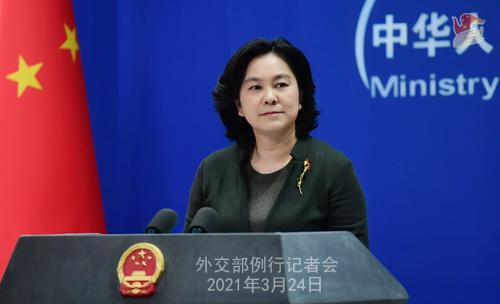 CHINE HUA PH 14 Conférence de presse du 24 mars 2021 tenue par la porte-parole du Ministère des Affaires étrangères Hua Chunying