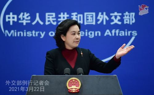 CHINE HUA PH 2 Conférence de presse du 22 mars 2021 tenue par la porte-parole du Ministère des Affaires étrangères Hua Chunying