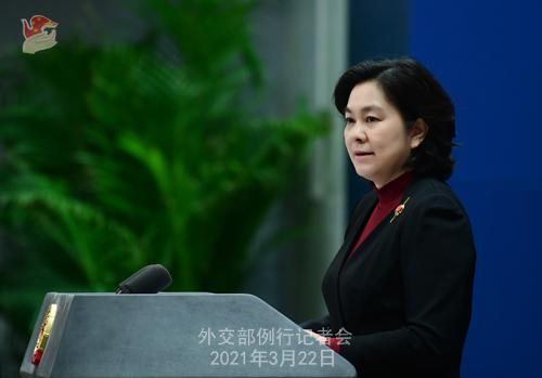 CHINE HUA PH 3 Conférence de presse du 22 mars 2021 tenue par la porte-parole du Ministère des Affaires étrangères Hua Chunying