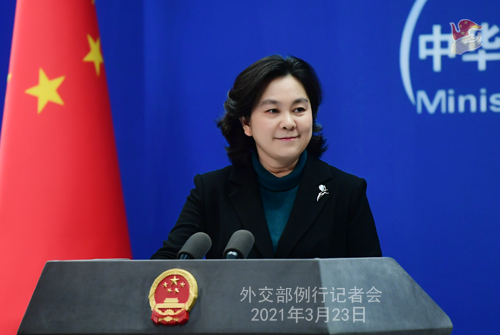 CHINE HUA PH 7 Conférence de presse du 23 mars 2021 tenue par la porte-parole du Ministère des Affaires étrangères Hua Chunying