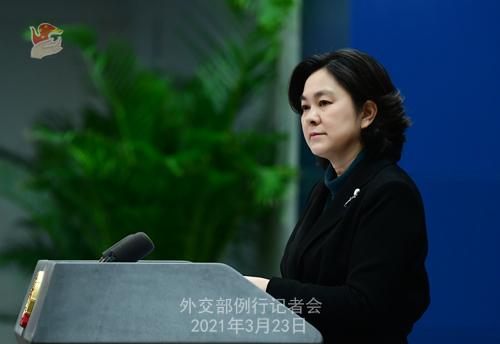 CHINE HUA PH 9 Conférence de presse du 23 mars 2021 tenue par la porte-parole du Ministère des Affaires étrangères Hua Chunying