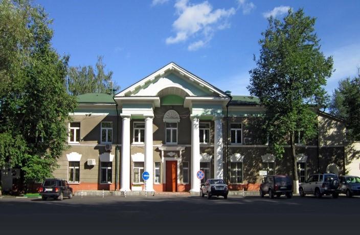 Chumakov-Center