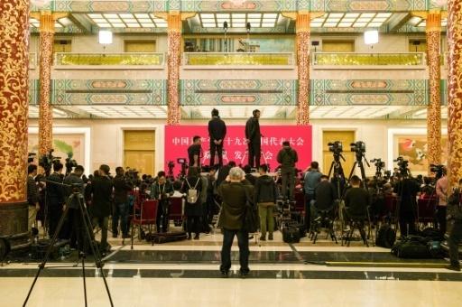 Club des correspondants étrangers en Chine (FCCC)