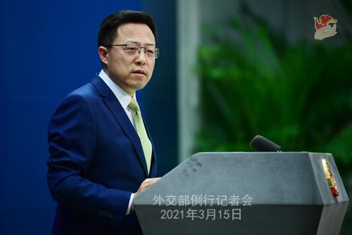 Conférence de presse du 15 mars 2021 PH 13 tenue par le porte-parole du Ministère des Affaires étrangères Zhao Lijian