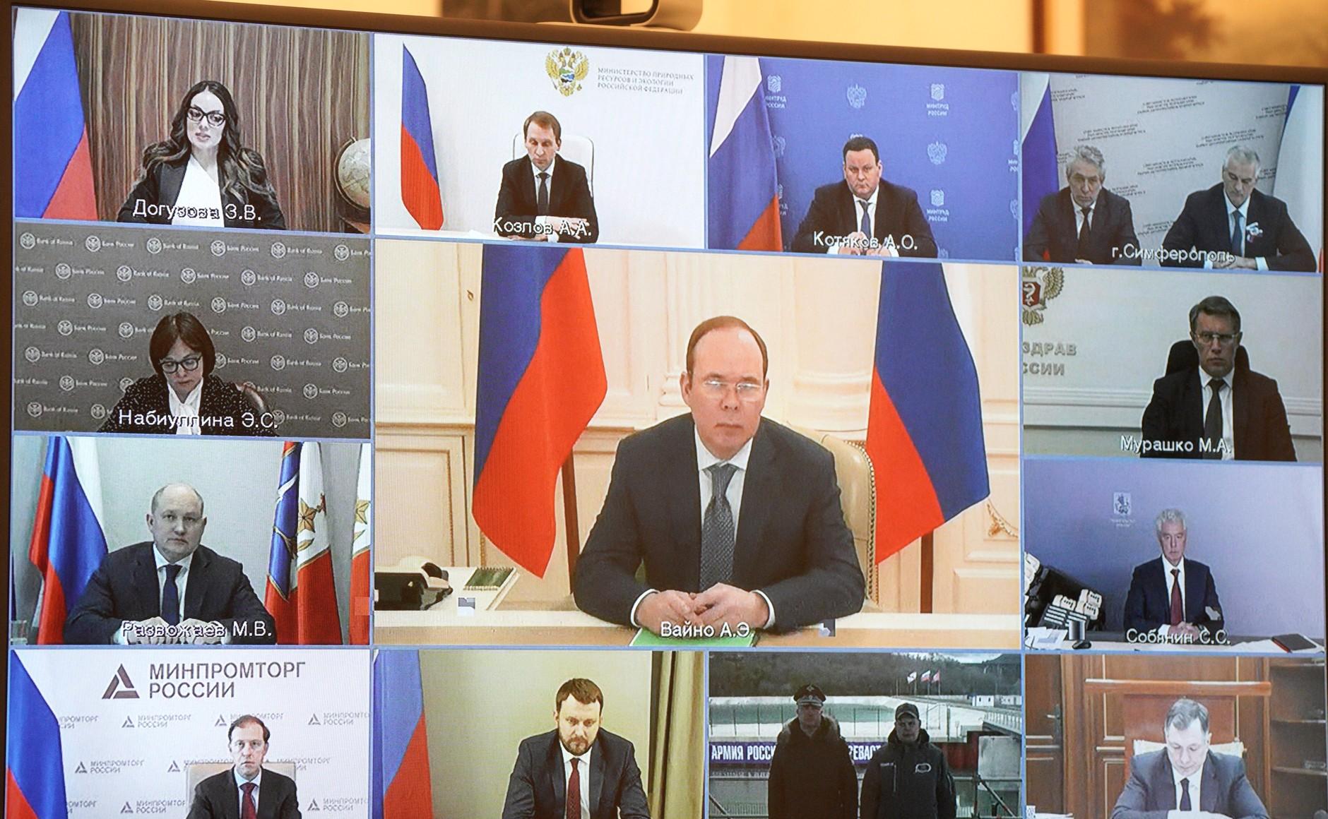 ECO CRIMEE RU 2 XX 3 Réunion sur le développement socio-économique de la Crimée et de Sébastopol - 18 mars 2021 - 17H15