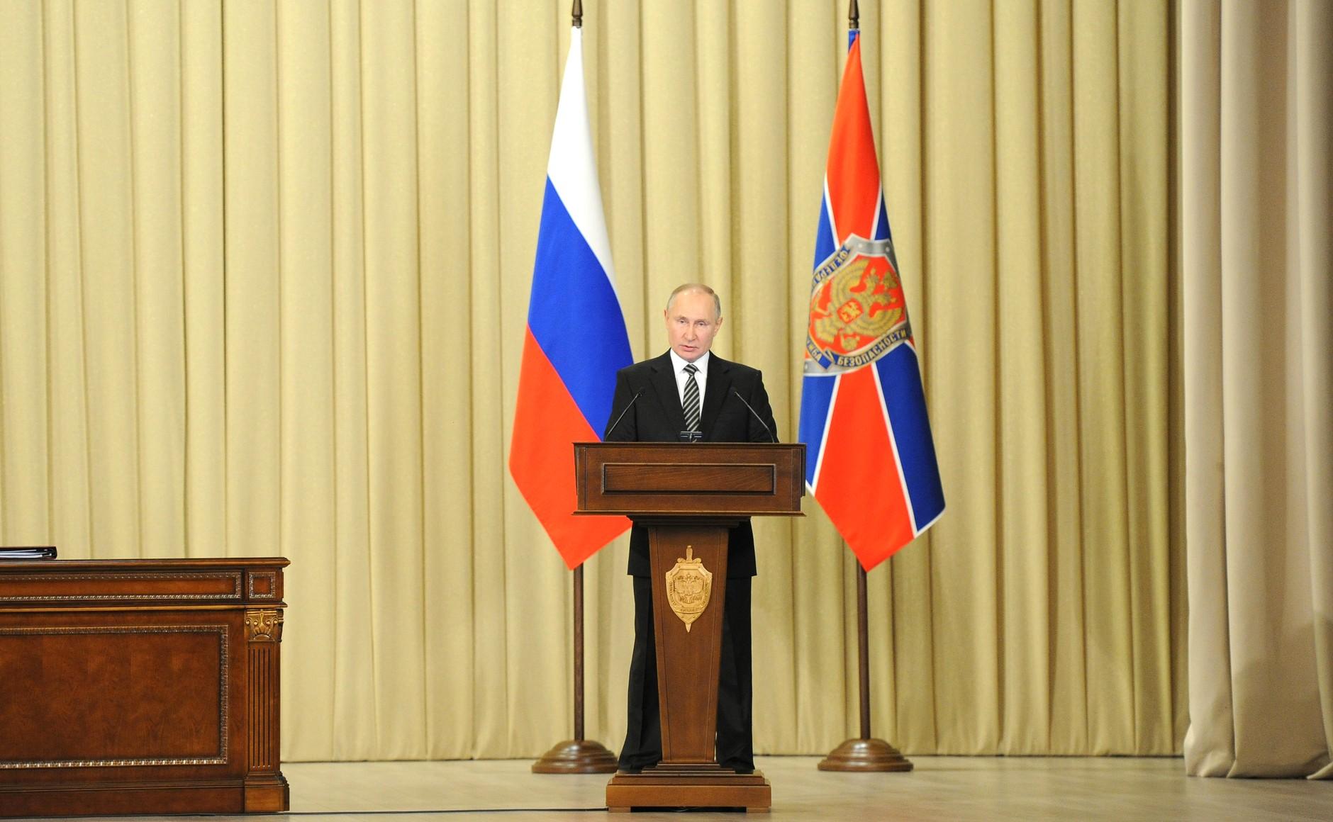 FSB PH 1 XX 5 Le président a tenu une réunion du conseil d'administration du FSB. Du 24 février 2021