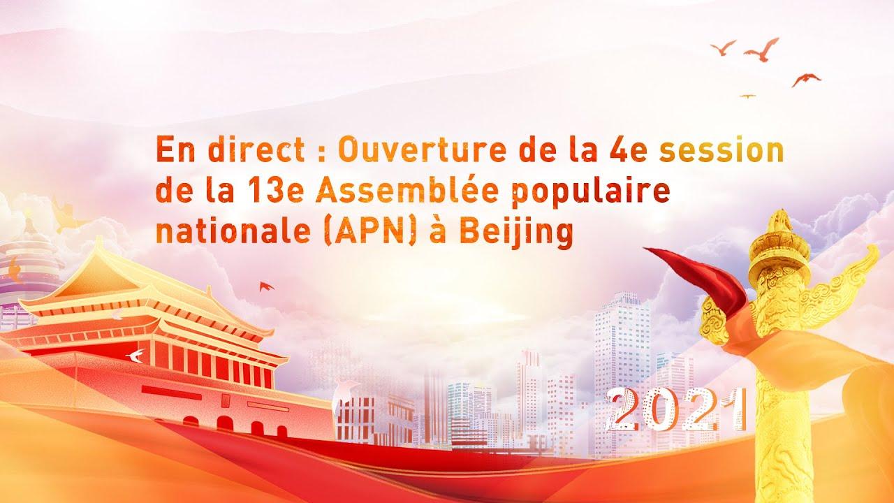 la 4e session annuelle de la 13e Assemblée populaire nationale (APN)