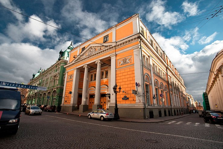 la Chambre de commerce et d'industrie RUSSIE