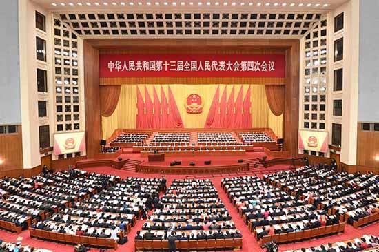 l'Assemblée populaire nationale (APN)