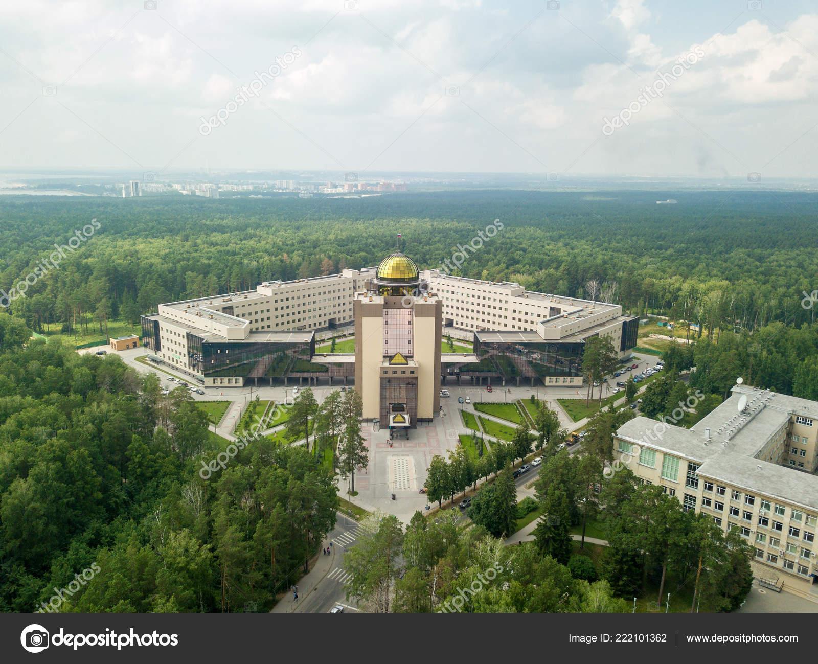 Russia, Novosibirsk - July 20, 2018: Novosibirsk State Universit