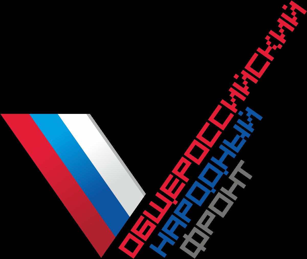 Le Front populaire russe