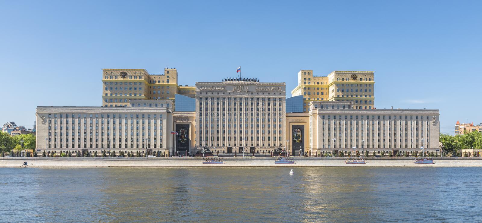 le-ministère-de-la-défense-de-la-fédération-de-russie-72459615