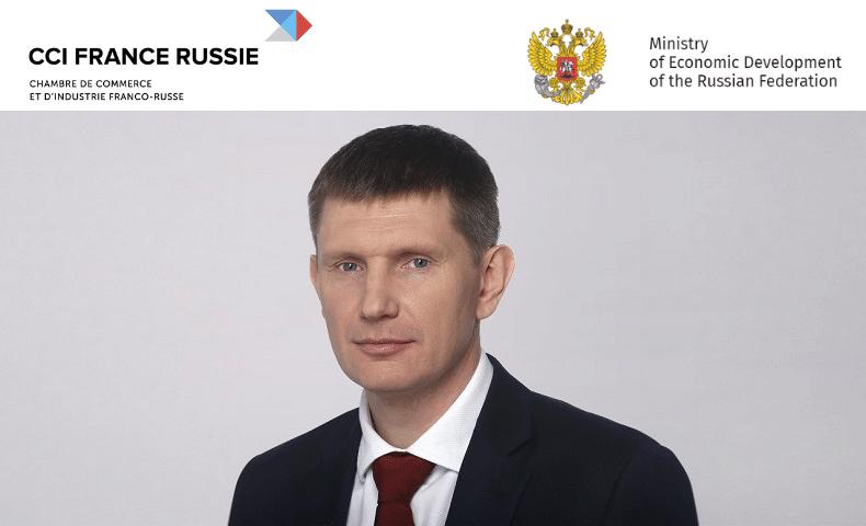 Le ministre du Développement économique, Maxim Reshetnikov
