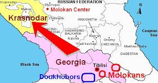 le territoire de Krasnodar