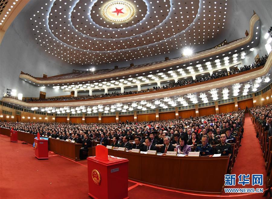 l'exercice du pouvoir du PCC