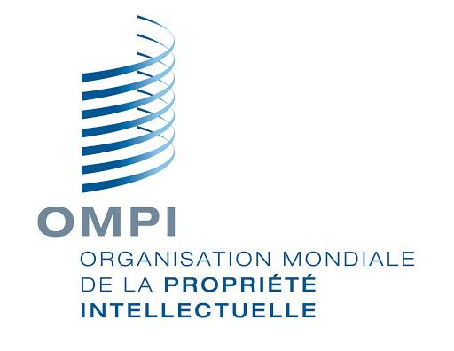 l'Organisation mondiale de la propriété intellectuelle (OMPI)